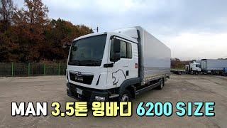 [특장TV] 한성특장 만(MAN)3.5톤 윙바디 특장차