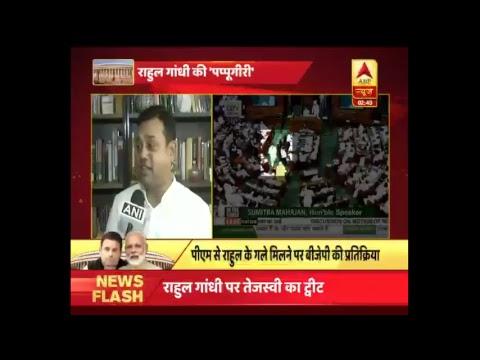 ABP News LIVE: LIVE: हंगामे के बाद लोकसभा की कार्यवाही शुरू हुई, मोदी सरकार पर राहुल गांधी का हमला