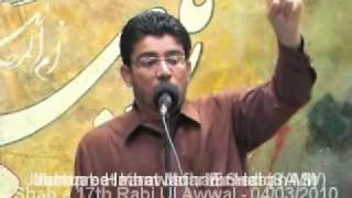 Mein Is Tarha Say Hoon Ya Rab - New Naat By Mir Hasan Mir_Part 2/2