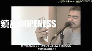 G.RINA『LIVE & LEARN』ダイジェスト&3/2リリパ@渋谷WWW