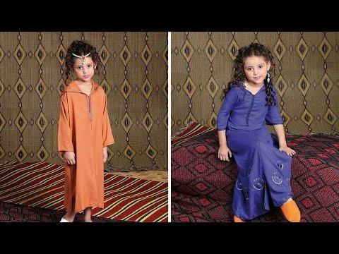 625330c8b75f2 صور قفطان مغربي للاطفال moroccan caftan for kids 2016 Écouter et ...