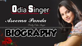Asima Panda Biography || Odia Singer ||