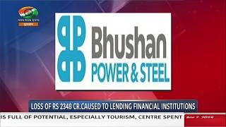 CBI conducts searches at office & residential premises of Bhushan Steel