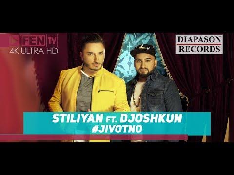 STILIYAN feat. DJOSHKUN - #Zhivotno / СТИЛИЯН feat. ДЖОШКУН - #Животно