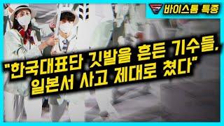 김연경, 황선우의 모습에 일본과 언론이 대서특필하며 깜…