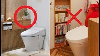 【風水】金運アップにトイレは最重要!お金持ちははやっている運気、金運アップ術!今すぐ実践