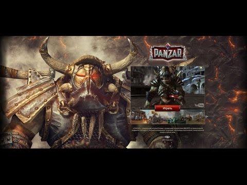 видео: Супер игра panzar /Гайд от Ирмана - Танк/