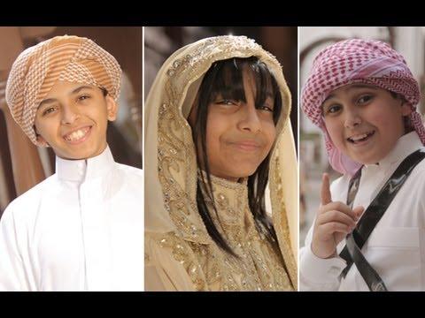 وطني السعودي - بدر المقبل - ريما العثمان - فارس القبي