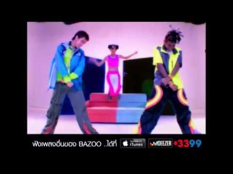 Thai song mix - โธ่เอ๊ย   BAZOO