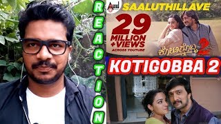 Saaluthillave Song Reaction Kotigobba 2 Kiccha Sudeep Nithya Menen Pailwan Vfx Details Oyepk
