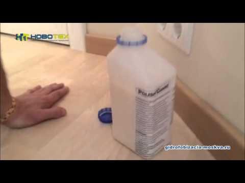 Hg чистящее и полирующее средство для линолеума и виниловых покрытий. Hg средство для мытья и придания блеска ламинату 1 л эффективное.