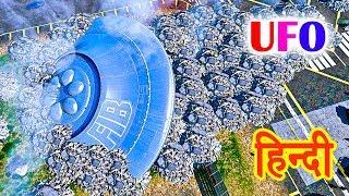 GTA 5 - GTA V Me Area 51   Alien UFO Hindustan Gamer Presents: Gran...