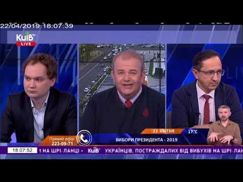Телеканал Київ: 22.04.19 Київ Live 18.00