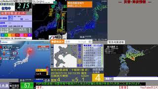 【緊急地震速報】2018年7月16日2:13ごろ発生 日高地方東部 最大震度4 thumbnail