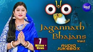 Superhit Jagannath Bhajans (Vol 2)   Audio JukeBox   Singer - Namita Agrawal   Sidharth Music
