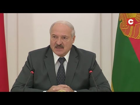 Лукашенко: Богатеть надо за свой труд! А то набили карманы за счёт народа!