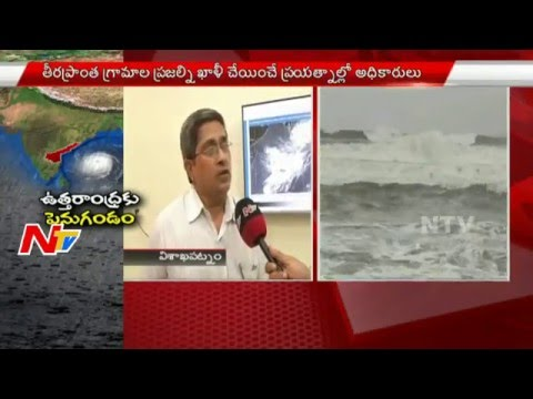 Roanu Cyclone Effect : Cyclone To Strengthen By Midnight | Breaking News | NTV