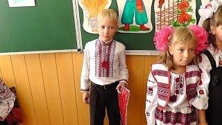 1 сентября 2015 г 13 школа 1Б класс г,Черкассы