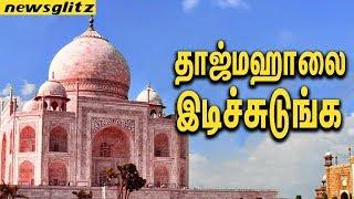 Supreme Court Condems Over Government | Taj Mahal Maintenance