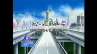 2003年4月6日(日)に日本国内放送が開始された テレビアニメ『ソニック X...