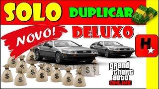GTA 5 GLITCH SOLO DUPLICAR DELUXO💲XBOX PS4 PC💲CAR DUPLICATION GLITCH (GTA V Solo Money Glitch V1.43)
