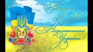 открытки к дню независимости украины