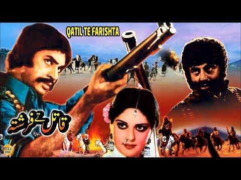 QATIL TE FARISHTA (1979) - MUMTAZ, GHULAM MOHAYUDDIN, ISHRAT CHAUDHARY - OFFICIAL MOVIE