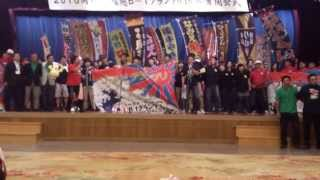 千葉県勝浦市で開かれた2013関東・甲信越B-1グランプリin勝浦の閉会式で...
