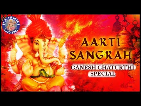 marathi-aarti-sangrah-|-collection-of-popular-aartis-in-marathi-|-devotional-aartis