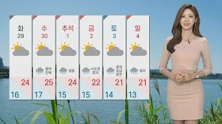 [날씨] 쾌청한 가을 하늘 선선한 바람…강한 자외선 /…