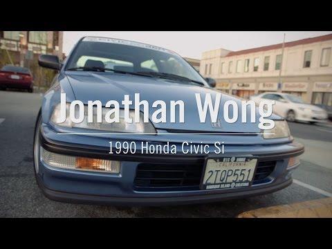 Drive-Thru: Jonathan Wong | 1990 Honda Civic Si