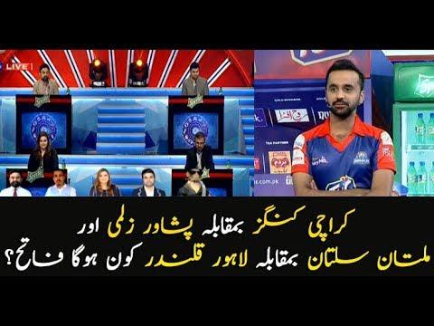 Karachi Kings vs Peshawar Zalmi and Lahore Qalanadar vs Multan Sultan who will win?