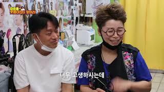 [김영식웃음박사TV] 웃음이장이왔어라 2화 곡성옥과편