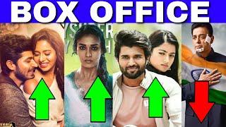 Kolamaavu Kokila Breaks Huge Record | Vishwaroopam 2 | Pyaar Prema Kaadhal | Box Office Record