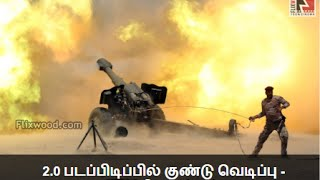Bomb Explosions On Enthiran 2.0 shooting Spot | Peoples unhappy