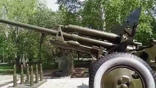 Протитанкова гармата ЗІС 2