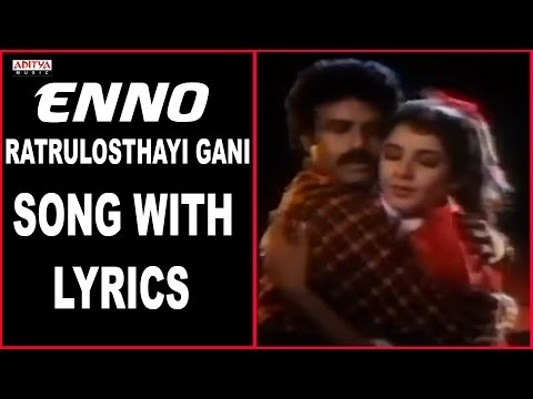 Enno Ratrulostayi Full Song With Lyrics - Dharmakshetram Songs - Balakrishna, Divya Bharati