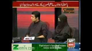 Veena Malik scandal conspiracy revealed. FHM  Full Video