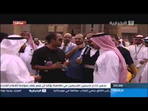 عبدالرحمن الحسين مع خالد الشاعري اسمن رجل سعودي