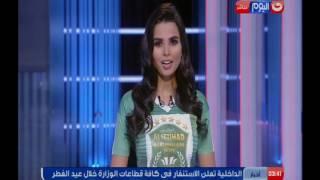 النشرة_الرياضية | الأخبار المحلية : إتحاد الكرة ينتظر تحديد ملعب القمة ويفاوض حكام عرب