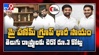 My Home Group donates Rs 3 crore each to Andhra, Telangana relief fund