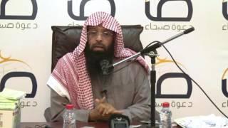 اسباب السعادة | الشيخ علي بن دغيم