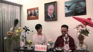 郭兆明博士 日本鈴木菊子的玩偶