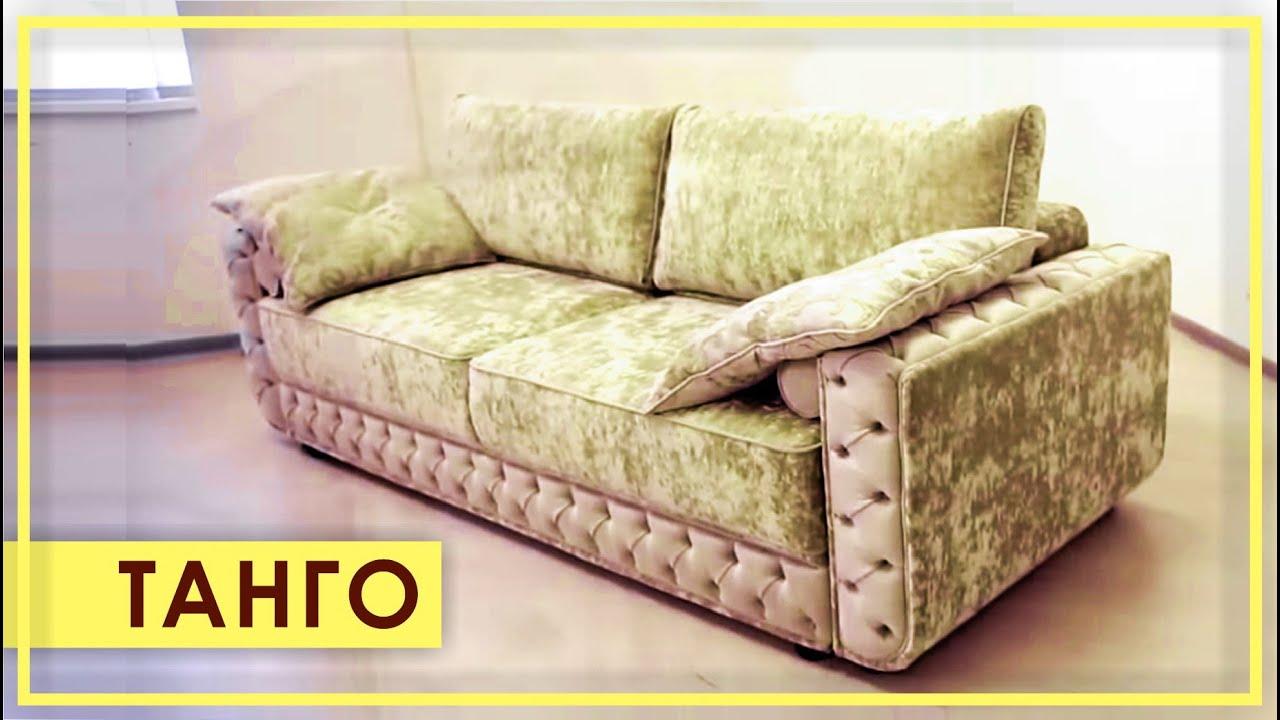 Интернет-магазин ✸homeme✸ предлагает угловые диваны в москве от производителя. Лучшие цены. Доставка от 1 дня. Заходи ✓.