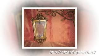 Кованые фонари – художественная ковка в Москве – (499) 403-13-89(, 2015-04-26T22:42:09.000Z)