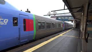 【室蘭本線】キハ283系4連・特急北斗91号伊達紋別発車