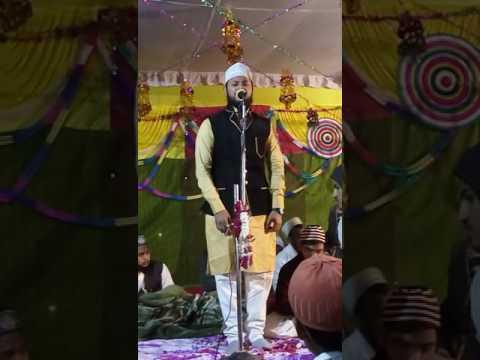 Faheem akhtar new naat in allahbad