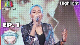 เสียงพี่แก้มเพราะมากก ไม่มีเธอไม่ตาย แก้ม ft.TWOPEE | VICTORY BNK48
