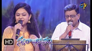 Jummane Tummeda  Song | SP Balu, Ramya Behara  Performance | Swarabhishekam | 19th August 2018 | ETV
