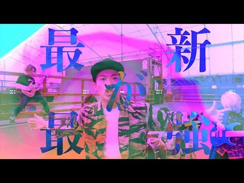 PRAISE - Grow Up - MV【OFFICIAL MUSIC VIDEO】